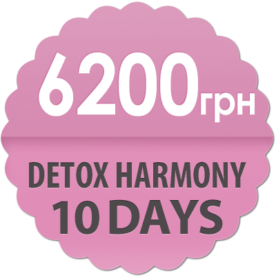 Detox Harmony на 10 дней