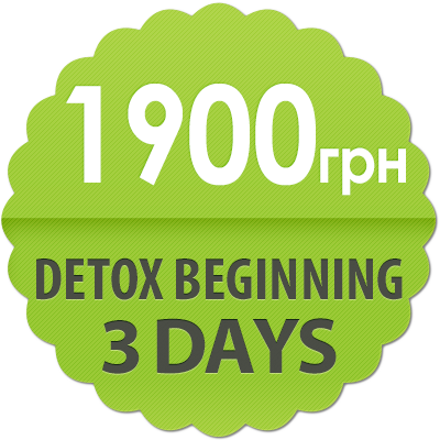 Detox Beginning на 3 дня