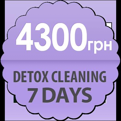 Detox Cleaning на 7 дней
